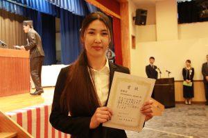 IMG_6515 3月5日 ☆卒業式☆ 専門学校ライフジュニアカレッジ