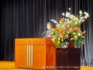沖縄専門学校ライフジュニアカレッジ 入学式 2021 Entrance Ceremony LIFE Jr. College Okinawa - Student speech 4