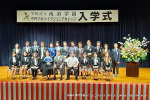 沖縄専門学校ライフジュニアカレッジ 入学式 2021 Entrance Ceremony LIFE Jr. College Okinawa - 1st Year International Students Class B
