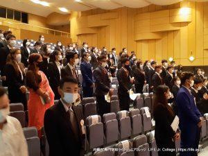 沖縄専門学校ライフジュニアカレッジ 入学式 2021 Entrance Ceremony LIFE Jr. College Okinawa - audience