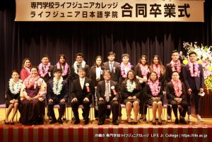 LIFE Jr. College 2021 Graduation Ceremony Class Photo International students International Business Course Class B