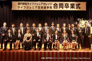 LIFE Jr. College 2021 Graduation Ceremony Class Photo International students Tourism Hotel Expert Course Class A