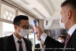 LIFE Jr. College 2021 Graduation Ceremony Coronavirus Prevention 2