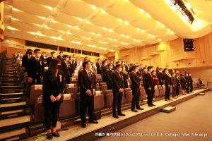 LIFE Jr. College 2021 Graduation Ceremony International students receiving diplomas 1