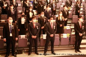 LIFE Jr. College 2021 Graduation Ceremony International students receiving diplomas 4