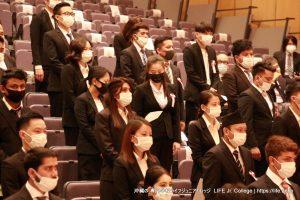 LIFE Jr. College 2021 Graduation Ceremony International students receiving diplomas 5