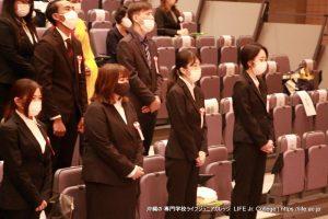 LIFE Jr. College 2021 Graduation Ceremony Japanese students receiving diplomas 2