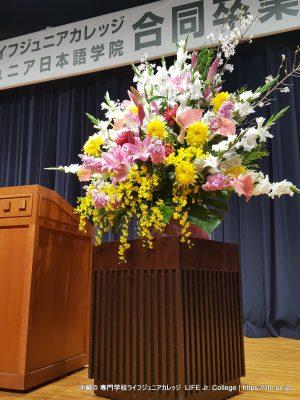 LIFE Jr. College 2021 Graduation Ceremony Preparation stage flower arrangement