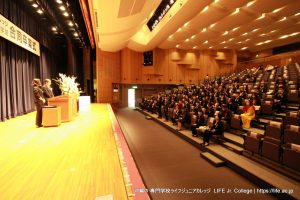 LIFE Jr. College 2021 Graduation Ceremony diplomas and awards begin