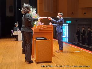 LIFE Jr. College 2021 Graduation Ceremony students receiving diplomas and awards 2