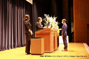 LIFE Jr. College 2021 Graduation Ceremony students receiving diplomas and awards 2A