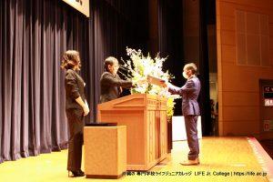 LIFE Jr. College 2021 Graduation Ceremony students receiving diplomas and awards 2B