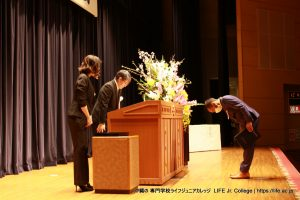 LIFE Jr. College 2021 Graduation Ceremony students receiving diplomas and awards 2C