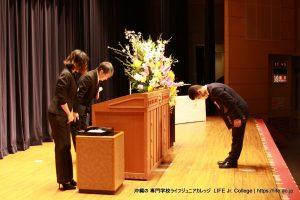 LIFE Jr. College 2021 Graduation Ceremony students receiving diplomas and awards 3B