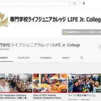 LIFE Jr. College Okinawa YouTube Channel screen