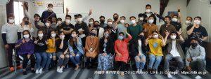 LifeJrCollege 20210325 Graduation Rehearsal 2A students