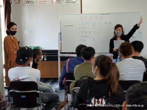 LifeJrCollege 20210325 Graduation Rehearsal instructions
