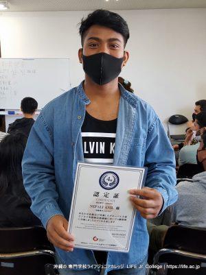 LifeJrCollege 20210325 Graduation Rehearsal qualification certificate award male