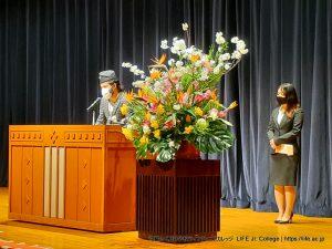 沖縄専門学校ライフジュニアカレッジ 入学式 2021 Entrance Ceremony LIFE Jr. College Okinawa - Student speech 2