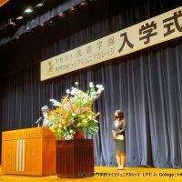 沖縄専門学校ライフジュニアカレッジ 入学式 2021 Entrance Ceremony LIFE Jr. College Okinawa - Student speech 1