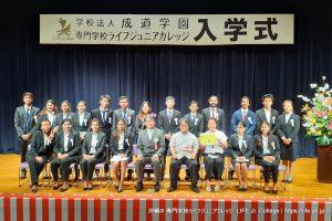 沖縄専門学校ライフジュニアカレッジ 入学式 2021 Entrance Ceremony LIFE Jr. College Okinawa - 1st Year International Students Class C