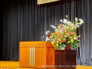 沖縄専門学校ライフジュニアカレッジ 入学式 2021 Entrance Ceremony LIFE Jr. College Okinawa - Student speech 3